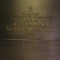 Shangri la, Far Eastern Plaza Hotel, Taipei