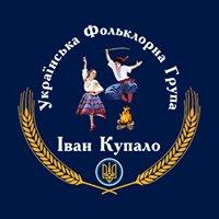 Grupo Folclórico Ucraniano Ivan Kupalo
