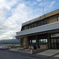 Flughafen George