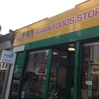 Asian Food Store and Uncle J Cafe