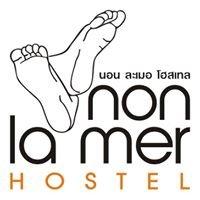 Non La Mer Hostel นอนละเมอ โฮสเทล