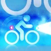 Велоразходка Благоевград
