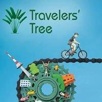 Travelers' Tree