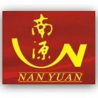 Nan Yuan Store Sdn. Bhd. 南源布莊