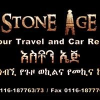 Stone Age Tour and Travel P.L.C