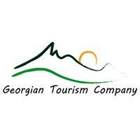 Georgian Tourism Company
