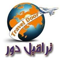 Travel Door