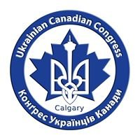 Ukrainian Canadian Congress - UCC Calgary Branch