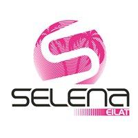 Selena Eilat - סלינה אילת