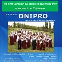 Ukrainian Dnipro Ensemble of Edmonton