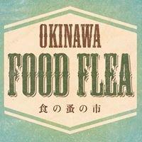 OKINAWA  FOOD FLEA