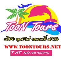 Khanom taxi and motobike by TooN Tours