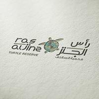 Ras Al Jinz Turtle Reserve  محمية رأس الجنز للسلاحف