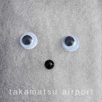 高松空港/Takamatsu Airport