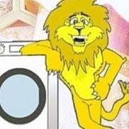 Lyon Laundry