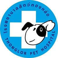 Thonglor Pet Hospital โรงพยาบาลสัตว์ทองหล่อ
