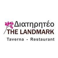 Διατηρητέο - The Landmark. Traditional Taverna - Restaurant, Kiti