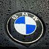 BMW - Bosnia & Herzegovina thumb