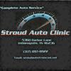 Stroud Auto Clinic