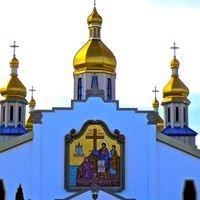 Saint Andrew Ukrainian Orthodox Cathedral Washington DC