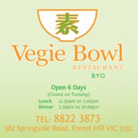 Vegie Bowl Restaurant - Forest Hill