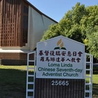 Loma Linda Chinese Seventh-Day Adventist Church