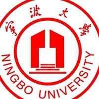 Ningbo University جامعة نينغبو