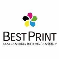 印刷通販ベストプリント(Best Print)