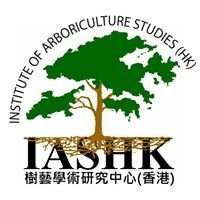 Institute of Arboriculture Studies HK