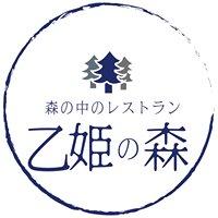 Natural food restaurant otohimenomori