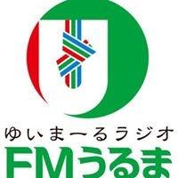 FM Uruma