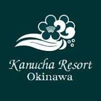 沖縄/カヌチャリゾート/Kanucha Resort