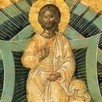 Transfiguration of Our Lord Ukrainian Greek Catholic Church (Denver)