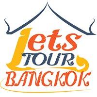 LJ Biz, Soft Adventure & Cultural Tour