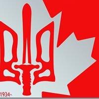 Ukrainian National Youth Federation of Canada МУНО Edmonton Branch