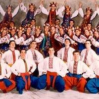 Ukrainian Academy of Dance/Stefura Dance Studios/Arkan Dance Company