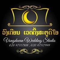 Vongduane Wedding studio