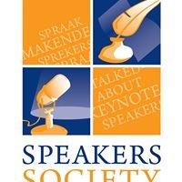 HARPO - Speakers Society