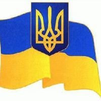Ukrainian National Federation Sudbury