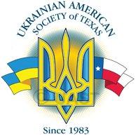 Ukrainian American Society of Texas