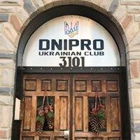 Dnipro Ukrainian Club (Дніпро) - Baltimore, MD