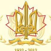 Ukrainian National Federation of Canada (Edmonton branch)