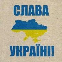 Ukrainian Educational & Cultural Center