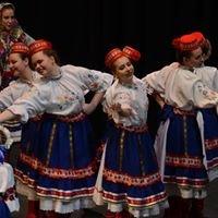 Sopilka Ukrainian Dance School