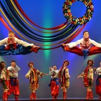 AUUC Strathcona Ukrainian Hall & Performing Arts Society - Vancouver