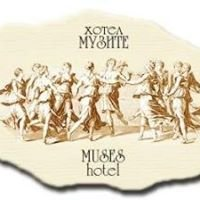 Hotel Muses