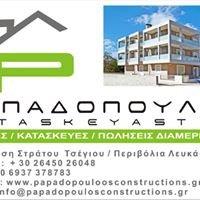 Παπαδόπουλος Κατασκευαστική