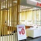 JINS イオンモール茨木店