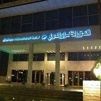 Coral Hotels & Resorts, Al Khobar