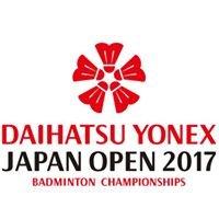 ダイハツ・ヨネックスジャパンオープン2017 バドミントン選手権大会